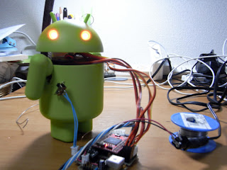FBI tin activate the microphone on whatever Android telephone too laptop to eavesdrop FBI tin activate the microphone on whatever Android telephone too laptop to eavesdrop