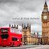 Bajet Minima?Ikuti Tip Ini Jika Anda Ingin Travel Sendiri Ke Kota London