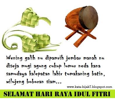 Kata Bijak Tag Ucapan Selamat Hari Raya Idul Fitri Dalam Bahasa Sunda