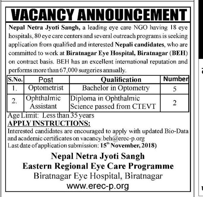 Vacancy Biratnagar Eye Hospital