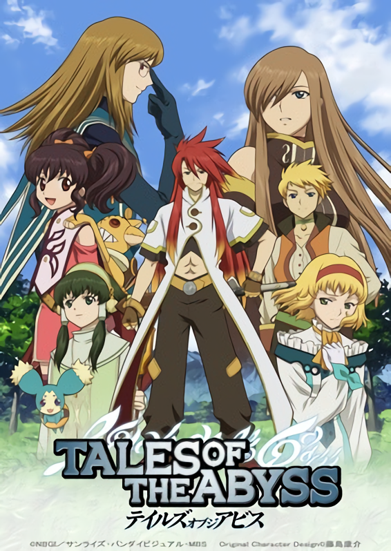 Tales of the Abyss [BATCH]