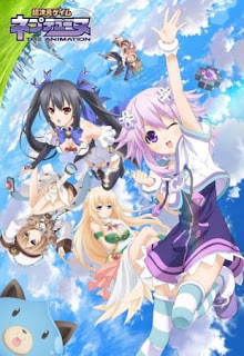 Choujigen Game Neptune The Animation (Hyperdimension Neptunia)