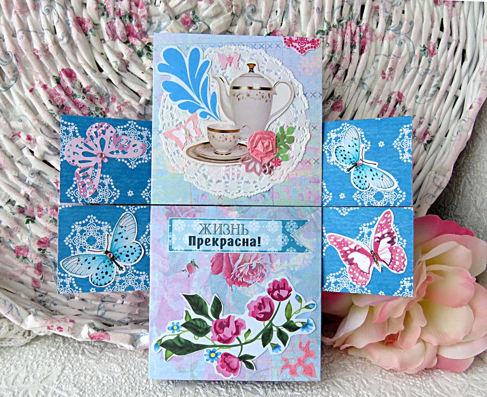 Бесконечная открытка крутящаяся, курбан байрам татарском