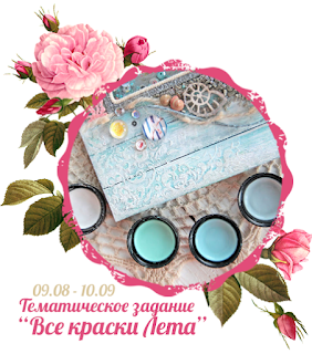 http://www.bee-shabby.ru/2017/08/blog-post_9.html