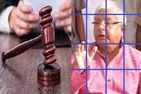 ब्रेकिंग न्यूज़: चारा घोटाले में लालू यादव दोषी करार, गए जेल