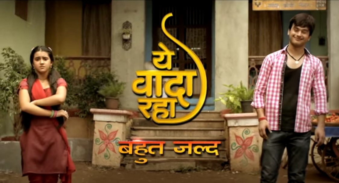 Yeh Vaada raha tv Serial story, timing, latest TRP rating this week