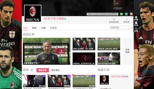 El Milan llega al Youtube chino
