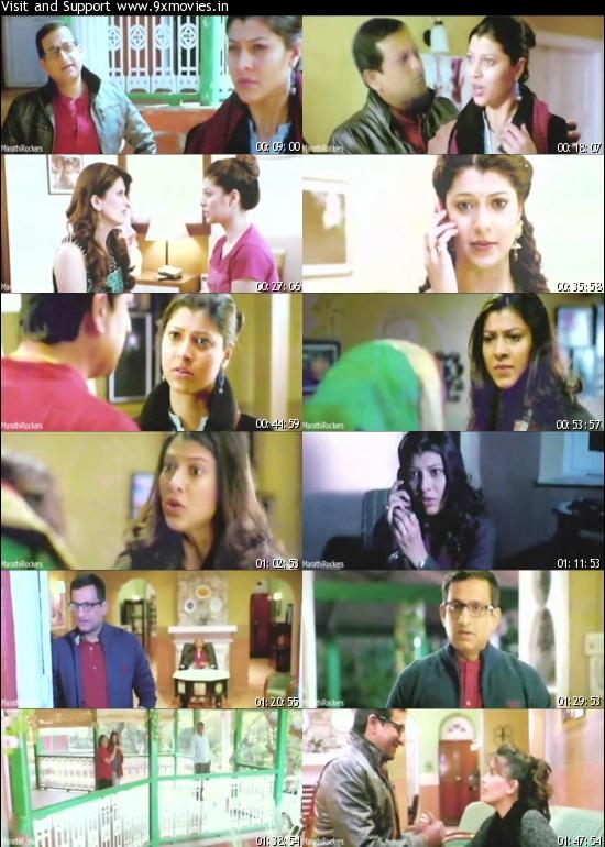 7 Roshan Villa 2016 Marathi DVDScr x264 700mb