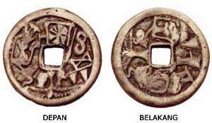 uang gobog majapahit - peninggalan kerajaan gajah mada