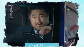 pemeran drama korea Encounter