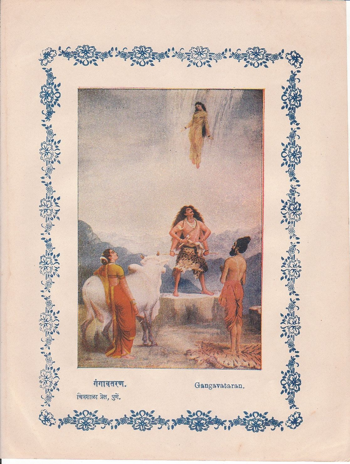 Gangabataran (River Ganges's descent to Earth) - Indian Lithograph,  Chitrashala Press, Pune c1920-30