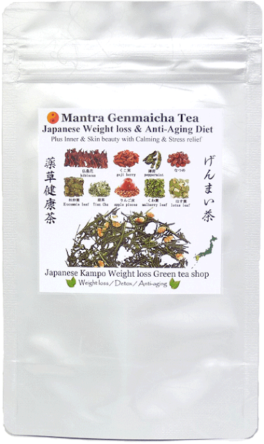 mantra genmaicha brown rice green tea weight loss diet loose leaf tea premium uji Matcha green tea powder aojiru young barley leaves green grass powder japan benefits wheatgrass yomogi mugwort herb