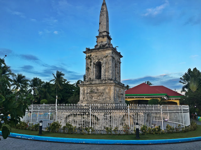 Magellan Shrine at Mactan Shrine Lapu Lapu City, Cebu