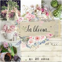 http://vintagecafecard.blogspot.ru/2017/05/in-bloom.html