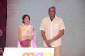 Babu Bangaram audio launch photos-thumbnail-1