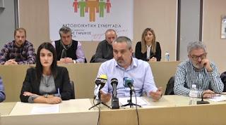 Δήμος Ζίτσας: Η ιδρυτική διακήρυξη της «Αυτοδιοικητικής Συνεργασίας» με επικεφαλή το Βασ. Γαρδίκο