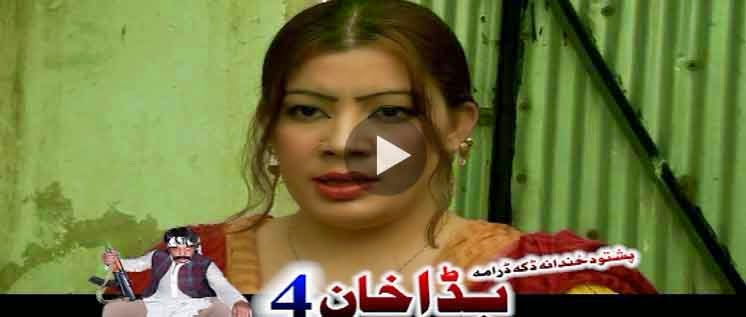 Pashto Dancer Nadia Gul Six: New Pashto Drama Download / Comedy Tamil Films 2011