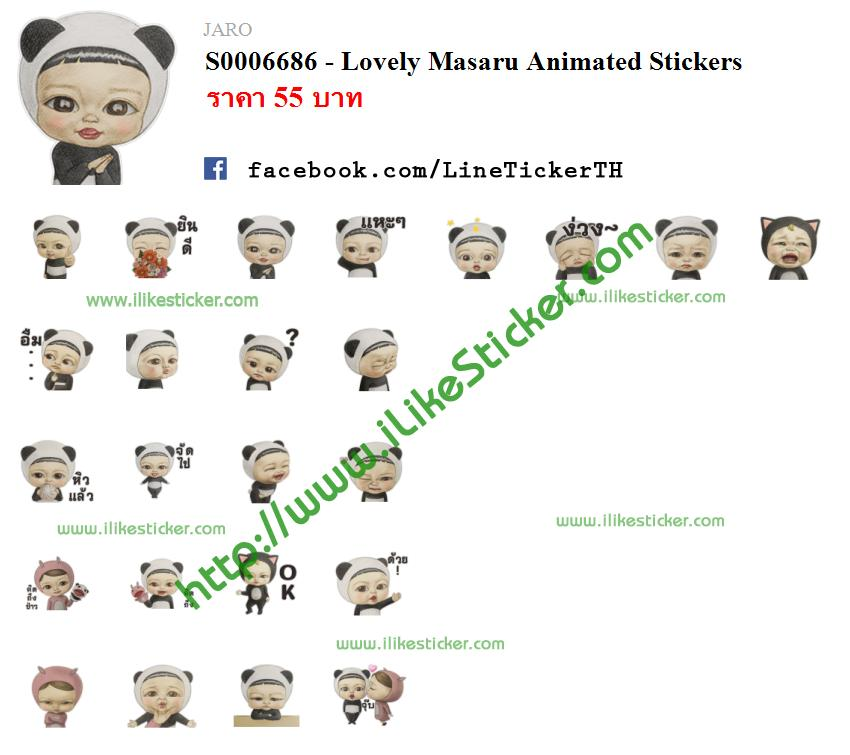 Lovely Masaru Animated Stickers
