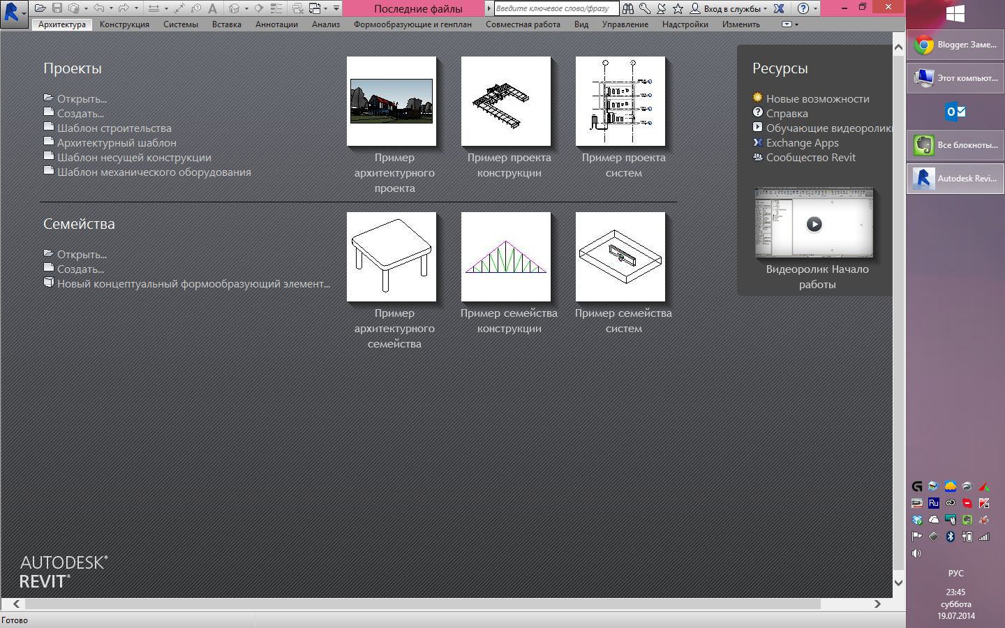 how much is Revit Architecture 2011 for macbook pro?