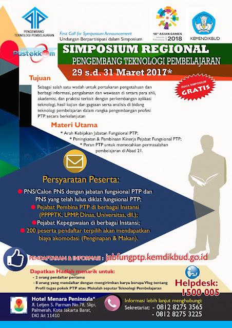 Simposium Pengembang Teknologi Pembelajaran (PTP)