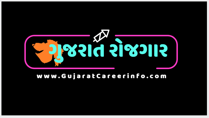 Rojgar Samachar Gujarati Pdf