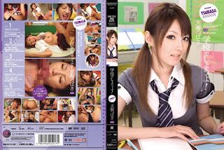 IPTD-514 Let's At School! Tsubasa Amami