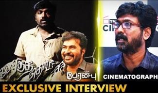 Cinemotographer Theni Eswar Interview