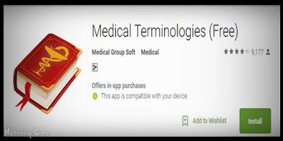 تطبيق-Medical-Terminologies