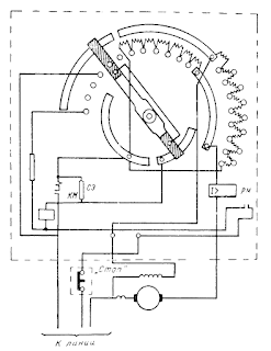 Схема пуско-pегулировочного реостата серии РП