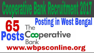 Cooperative Bank Recruitment 2017 | Online Apply For 65 Officer & Clerk Posts in Cooperative Bank, West Bengal | - image IMG_20170730_163814 on http://wbpsconline.org
