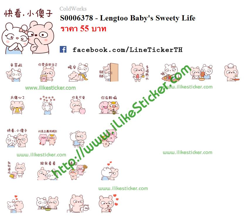 Lengtoo Baby's Sweety Life