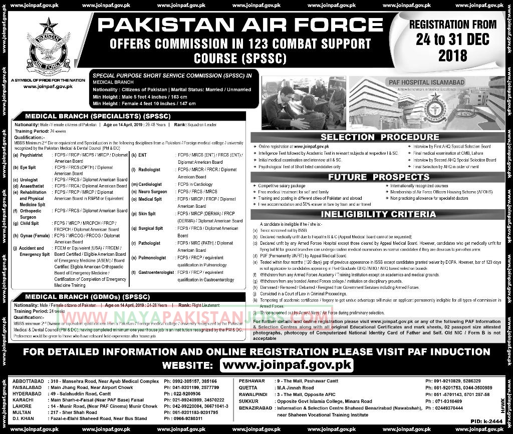 Join PAF, PAF Hospital Islamabad Jobs 23 Dec 2018, Join paf as Medical Branch , Latest Vacancies Announced in Joinpaf.gov.pk Pakistan Airforce Through Combat Support Course 23 Dec 2018 - Naya Pakistan Jobs
