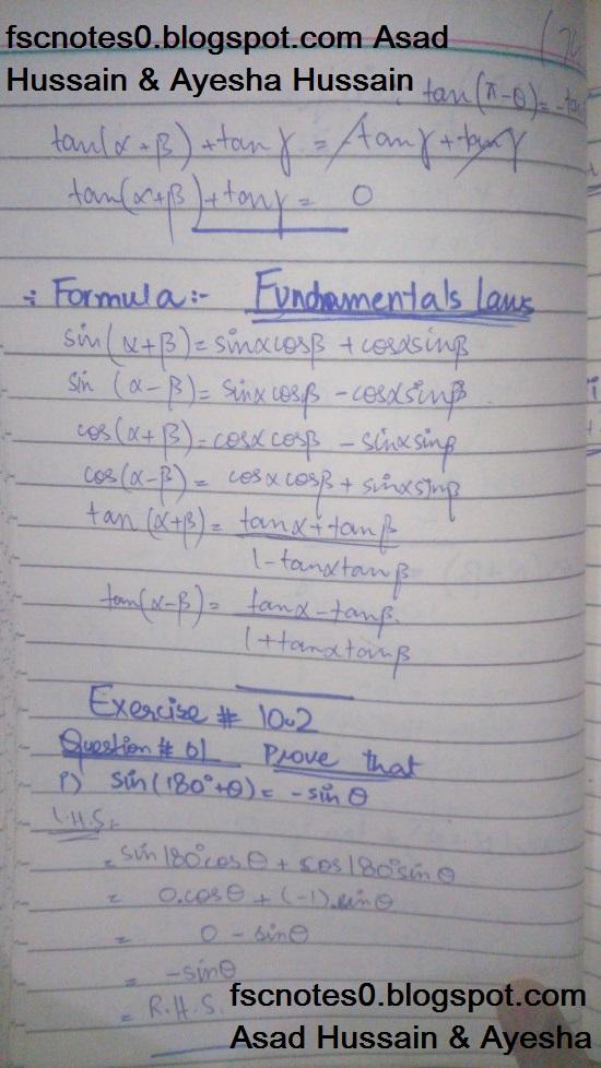 FSc ICS FA Notes Math Part 1 Chapter 10 Trigonometric Identities Fundamental Formula Written by Asad Hussain & Ayesha Hussain