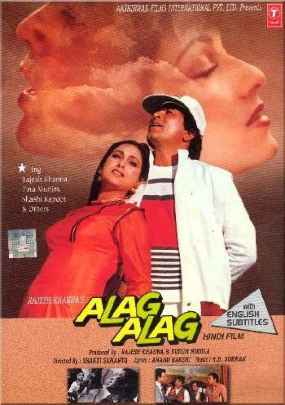Alag Alag 1985 Mp3 Songs Free Download @ Webmusic.IN
