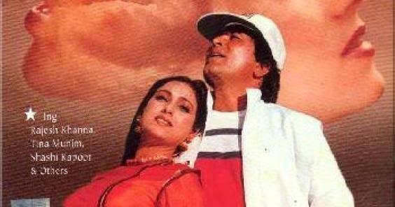 Kabhi Bekasi Ne Maara [Full Song] | Alag Alag | Rajesh ...