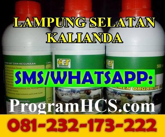 Jual SOC HCS Lampung Selatan Kalianda