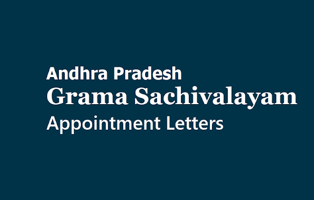AP Grama Sachivalayam Appointment Letters 2019 issued on September 30