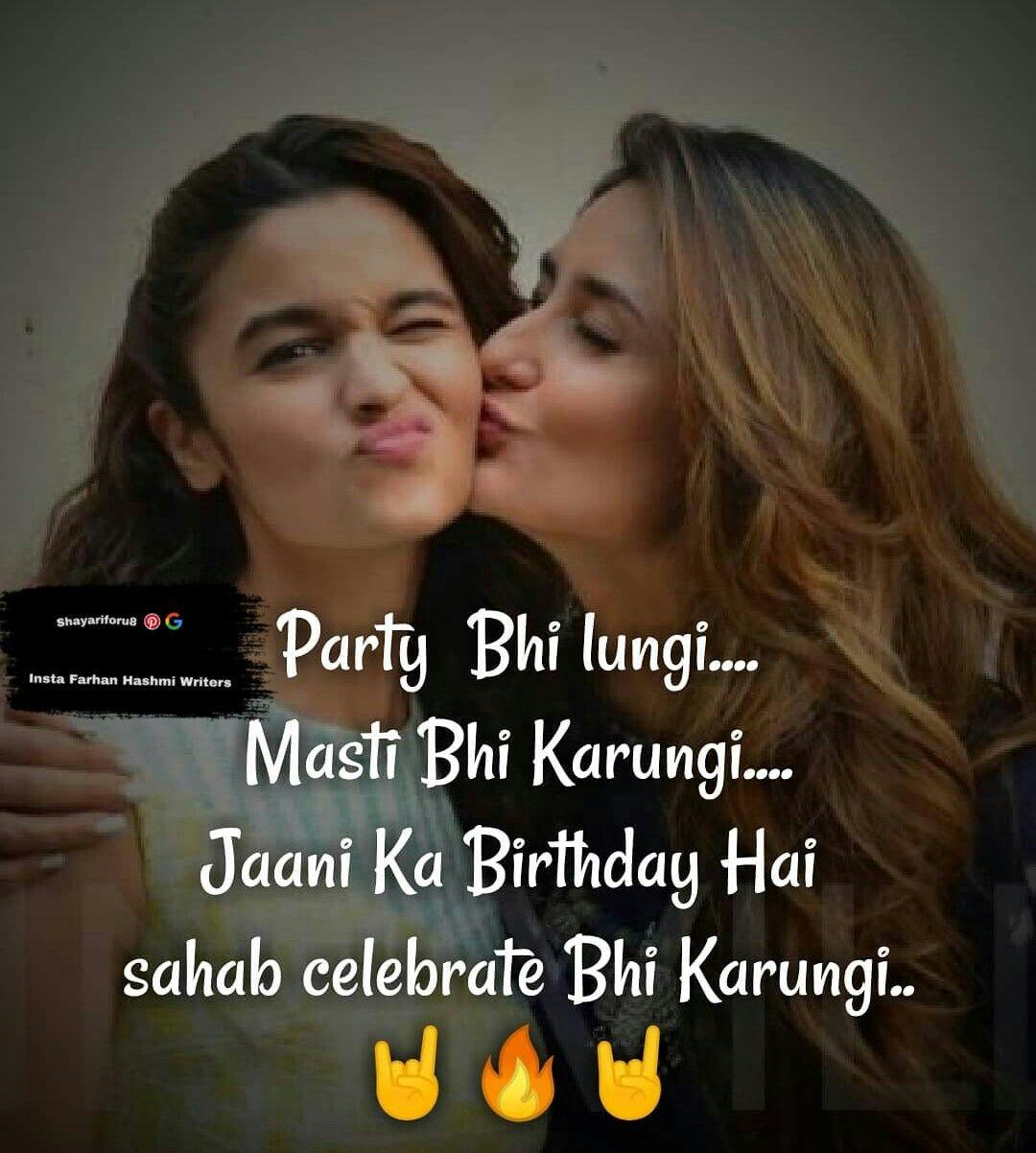 180 Best Happy Birthday Wishes In Urdu 2019 Sms Quotes