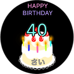 Awesome Line Creators Stickers 21Year Old 40 Year Old Birthday Cake Funny Birthday Cards Online Kookostrdamsfinfo