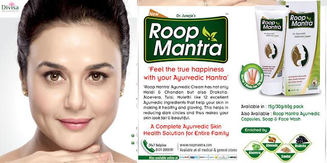 Face Cream for Oily Skin in Winter - Roop Mantra Ayurvedic Face Cream
