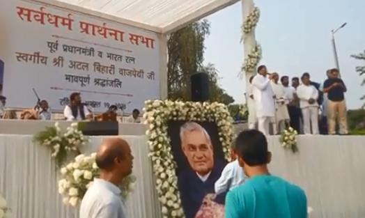 Former Atal Bihari Vajpayee's museum will be built in Town Park, Faridabad; Vipul Goyal