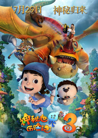 Poster Of Yugo & Lala 3 In Dual Audio Hindi Chinese 300MB Compressed Small Size Pc Movie Free Download Only At worldfree4u.com