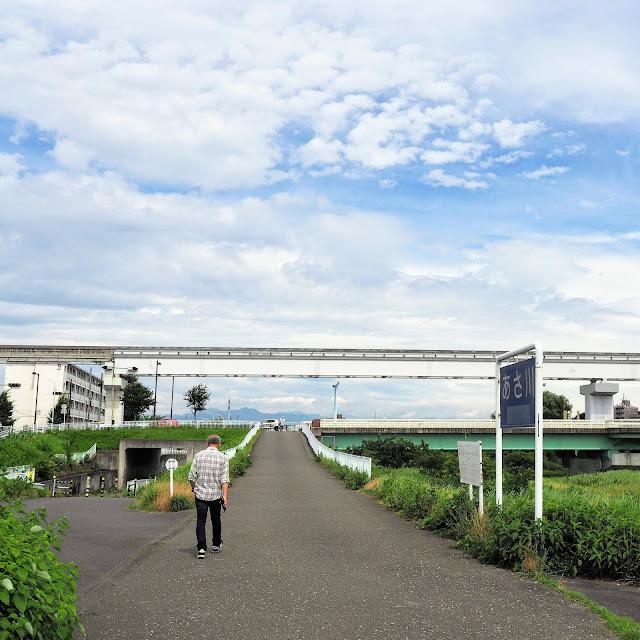 浅川 新井橋