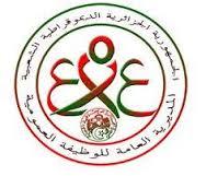 La Fonction Publique Algérienne