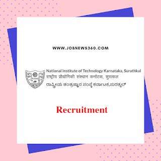NIT Karnataka Walk-IN 2019 for Security Officer (Salary: Rs.40,000 per month)
