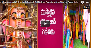 Khairatabad Colourfull Ganesh 2016 Idol Construction Works Complete
