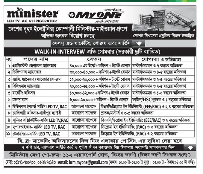 Minister and Myone Group Job Circular 2019