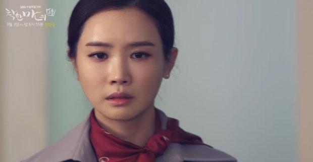 Drama Korea Terbaru Bulan Maret 2018
