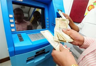 Dusre Bank Ke ATM se paisa nikaalte waqt in baato ka rakhe khyaal. Tips for Withdrawn Money from Another Bank's ATM in Hindi.