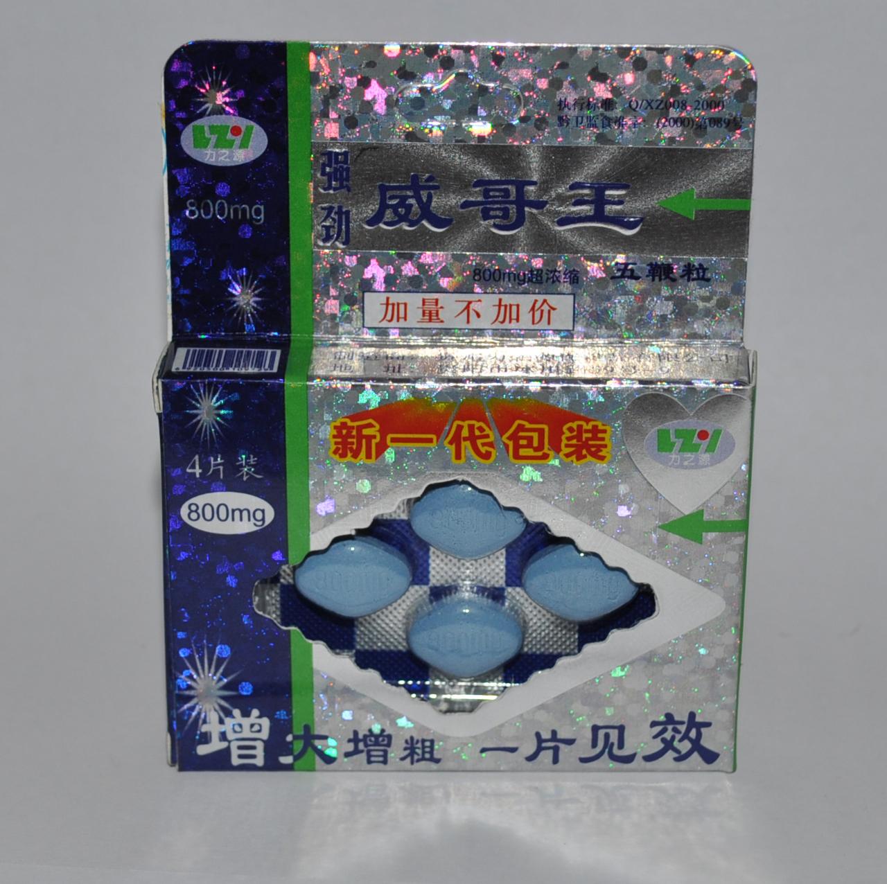 Viagra - Can i buy viagra in china, viagra price canada, prix viagra 50 mg pharmacie